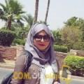 أنا صحر من ليبيا 21 سنة عازب(ة) و أبحث عن رجال ل الدردشة