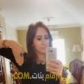 أنا منار من عمان 38 سنة مطلق(ة) و أبحث عن رجال ل الزواج