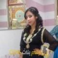 أنا وهيبة من البحرين 20 سنة عازب(ة) و أبحث عن رجال ل الزواج