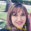 أنا زينب من فلسطين 23 سنة عازب(ة) و أبحث عن رجال ل الصداقة