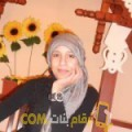 أنا يامينة من لبنان 27 سنة عازب(ة) و أبحث عن رجال ل الصداقة