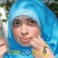 أنا ابتهال من فلسطين 27 سنة عازب(ة) و أبحث عن رجال ل الزواج