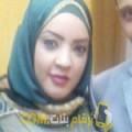 أنا حنين من مصر 39 سنة مطلق(ة) و أبحث عن رجال ل الحب