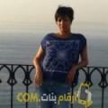 أنا غادة من الكويت 32 سنة مطلق(ة) و أبحث عن رجال ل الحب