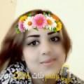 أنا سونيا من الكويت 27 سنة عازب(ة) و أبحث عن رجال ل الصداقة
