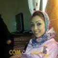 أنا بديعة من سوريا 26 سنة عازب(ة) و أبحث عن رجال ل التعارف