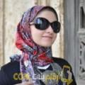 أنا ابتسام من الأردن 30 سنة عازب(ة) و أبحث عن رجال ل التعارف