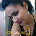 أنا حلومة من الجزائر 39 سنة مطلق(ة) و أبحث عن رجال ل الزواج