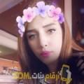 أنا إبتسام من اليمن 26 سنة عازب(ة) و أبحث عن رجال ل الزواج