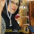 أنا زنوبة من الأردن 37 سنة مطلق(ة) و أبحث عن رجال ل الصداقة