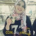 أنا محبوبة من العراق 35 سنة مطلق(ة) و أبحث عن رجال ل الزواج