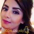 أنا ميساء من اليمن 26 سنة عازب(ة) و أبحث عن رجال ل الحب