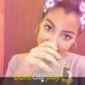 أنا ميساء من الكويت 20 سنة عازب(ة) و أبحث عن رجال ل الزواج