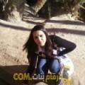 أنا حليمة من مصر 30 سنة عازب(ة) و أبحث عن رجال ل الحب