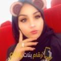 أنا جليلة من الجزائر 22 سنة عازب(ة) و أبحث عن رجال ل الحب