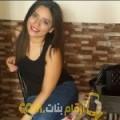 أنا بتينة من لبنان 27 سنة عازب(ة) و أبحث عن رجال ل الصداقة