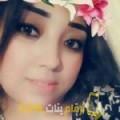 أنا حنين من المغرب 31 سنة عازب(ة) و أبحث عن رجال ل الزواج