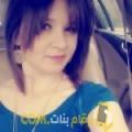أنا زينب من اليمن 34 سنة مطلق(ة) و أبحث عن رجال ل الدردشة