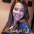 أنا انسة من الكويت 24 سنة عازب(ة) و أبحث عن رجال ل الدردشة