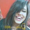 أنا سارة من مصر 23 سنة عازب(ة) و أبحث عن رجال ل الحب