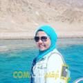 أنا أسماء من مصر 26 سنة عازب(ة) و أبحث عن رجال ل التعارف