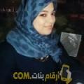 أنا خدية من المغرب 24 سنة عازب(ة) و أبحث عن رجال ل المتعة