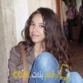 أنا أميمة من المغرب 24 سنة عازب(ة) و أبحث عن رجال ل الزواج