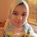 أنا نور من المغرب 23 سنة عازب(ة) و أبحث عن رجال ل المتعة