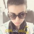 أنا ليلى من الجزائر 27 سنة عازب(ة) و أبحث عن رجال ل الحب